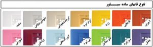 deland-sockets-and-switches-silver-colors5